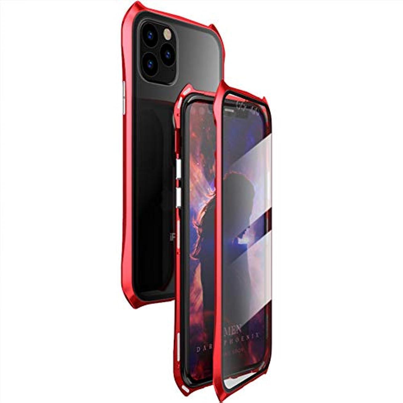 Iphone 保護カバー - 携帯電話シェル両面ガラス磁気キングアップル11保護カバーオールインクルーシブアンチフォール男性と女性の