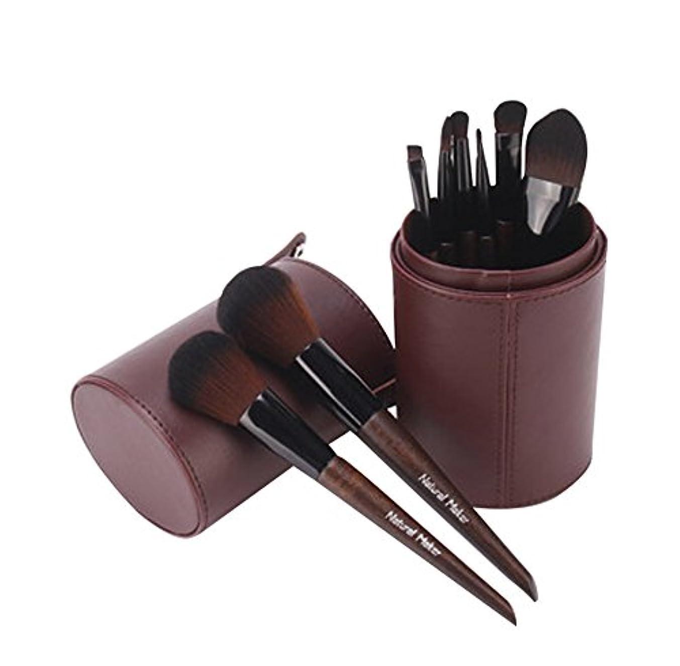 銛無効にする質素なメイクブラシ 化粧筆 コスメブラシ 化粧ブラシ 高級繊維毛 極上の肌触り 8本セット 化粧ケース付き