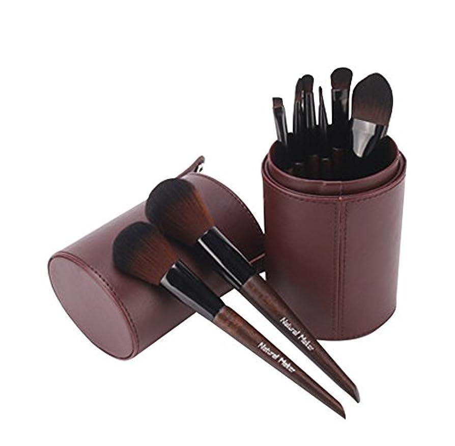 ブランクと遊ぶフェッチメイクブラシ 化粧筆 コスメブラシ 化粧ブラシ 高級繊維毛 極上の肌触り 8本セット 化粧ケース付き