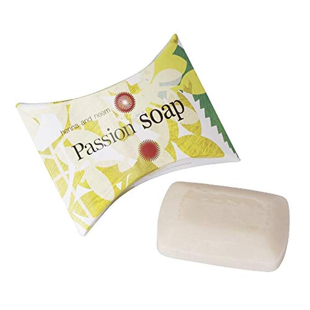 アンプケイ素備品ヘナソープ PASSION SOAP 天然サポニンで洗う優しいハーブ石鹸