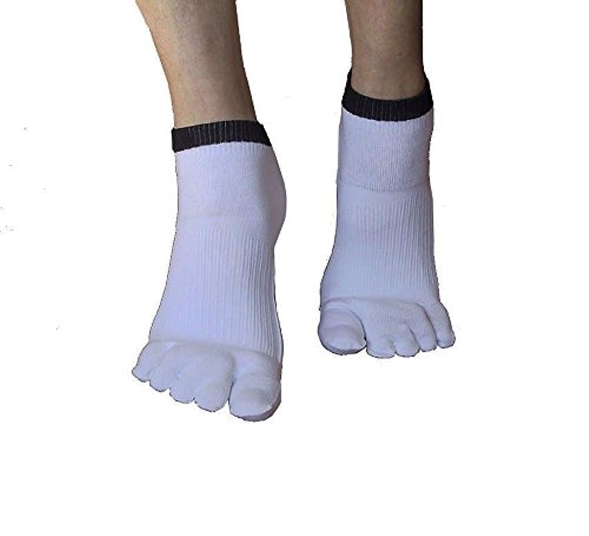 改善する日帰り旅行に軍隊外反母趾対策 ふしぎな5本指テーピング靴下 スニーカータイプ 22-24cm?ホワイト(色は2色、サイズは3サイズ)