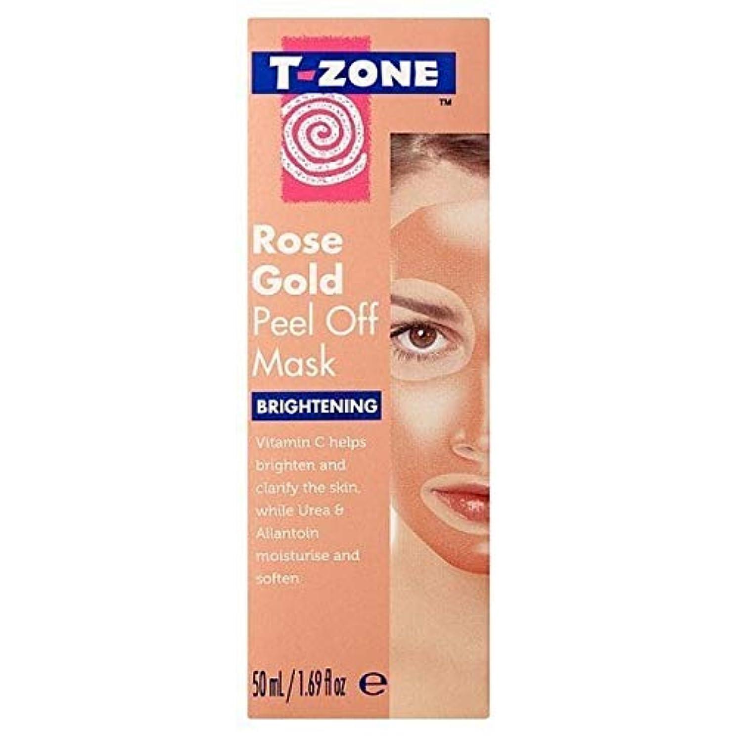 実用的スリル依存[T-Zone] Tゾーンは、金マスク50ミリリットルを明るくはがしバラ - T-Zone Rose Gold Peel Off Brightening Mask 50ml [並行輸入品]