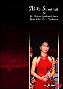諏訪内晶子 & イタリア国立放送交響楽団 [DVD]