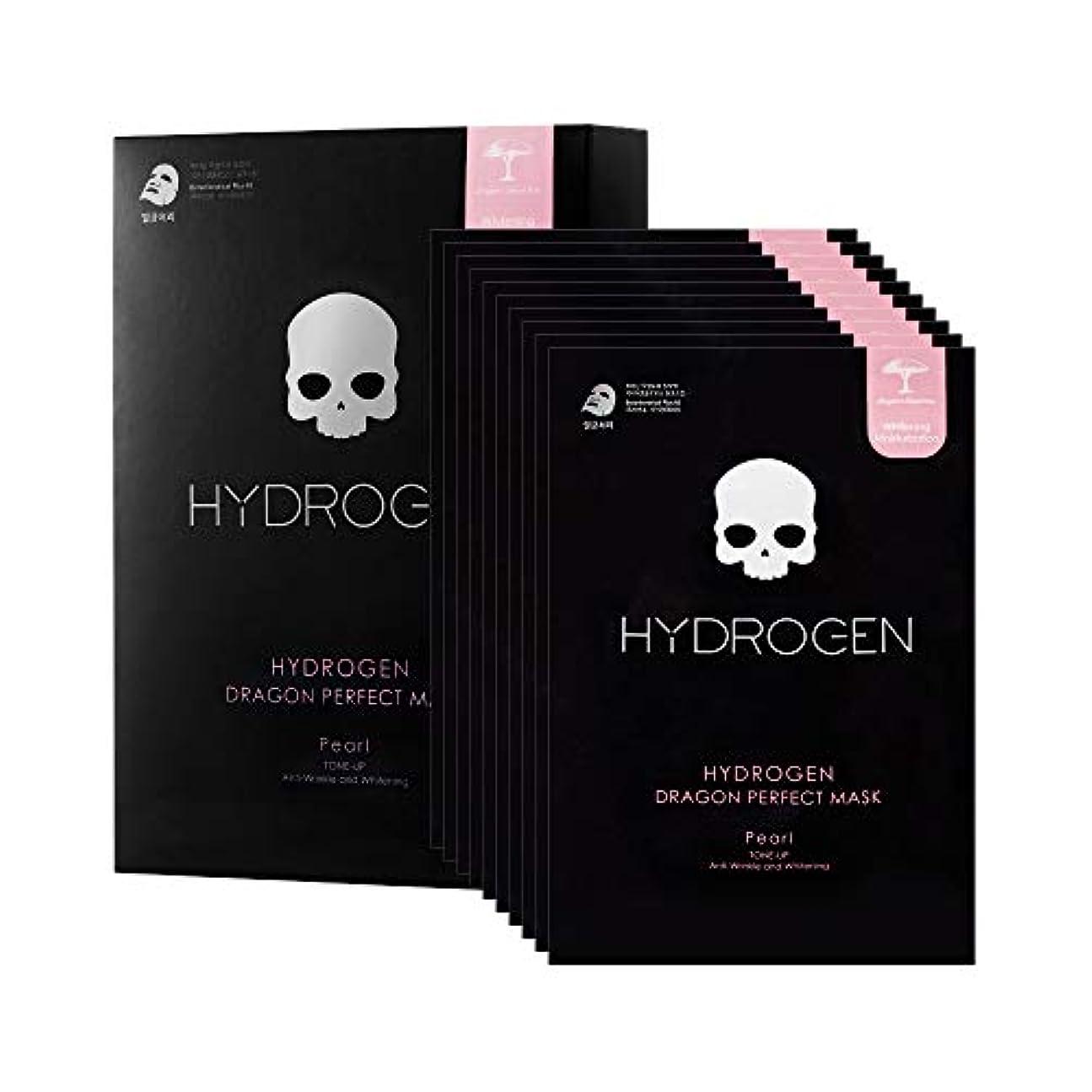 トリプル静かに頼む【HYDROGEN】ハイドロゲンドラゴンパーフェクトマスク HYDROGEN DRAGON PERFECT MASK [10枚入り]