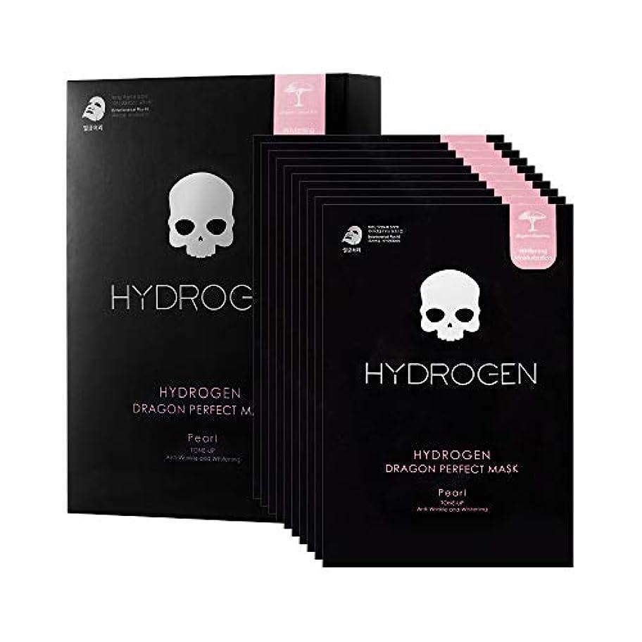 証明する違反する褒賞【HYDROGEN】ハイドロゲンドラゴンパーフェクトマスク HYDROGEN DRAGON PERFECT MASK [10枚入り]