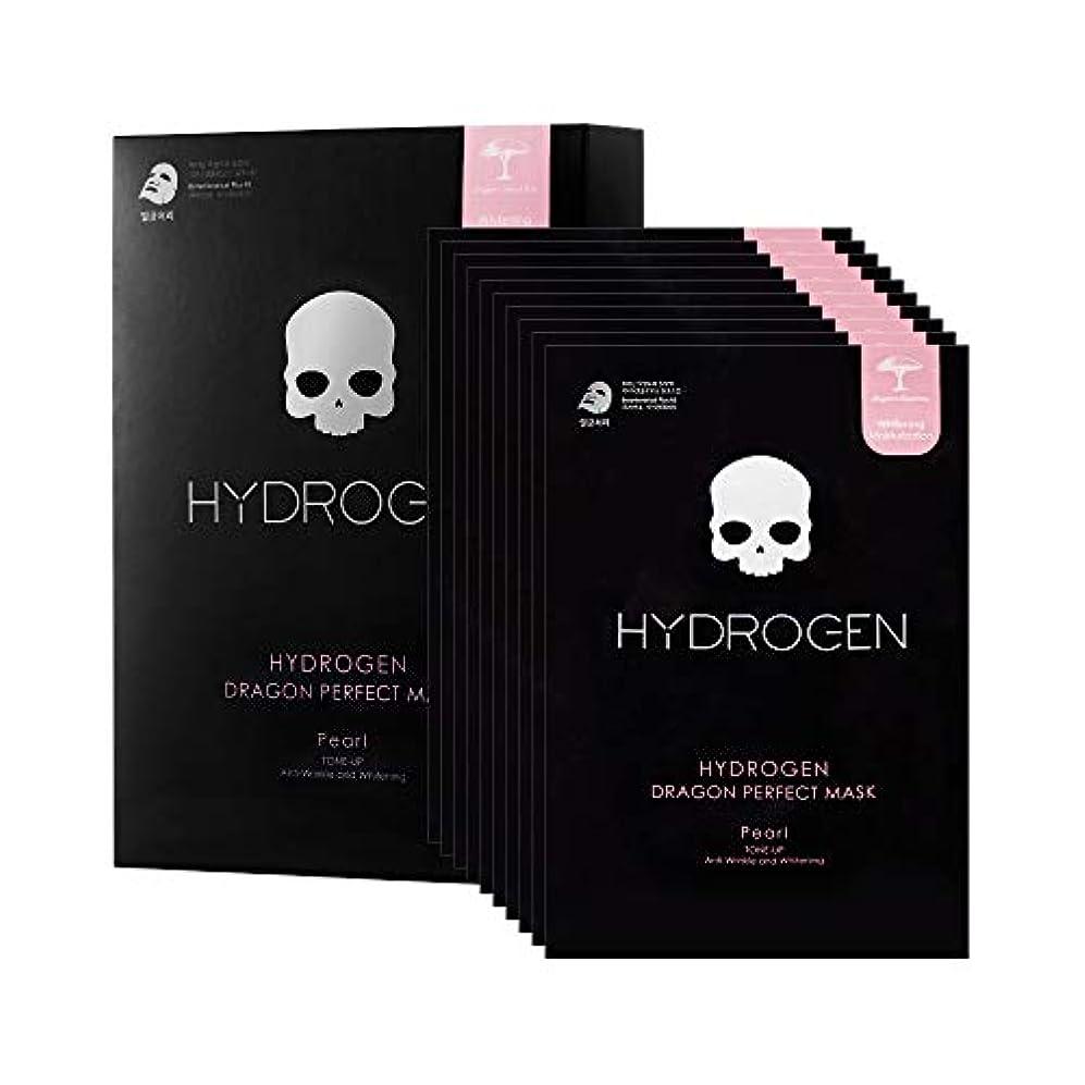 怒るキラウエア山インディカ【HYDROGEN】ハイドロゲンドラゴンパーフェクトマスク HYDROGEN DRAGON PERFECT MASK [10枚入り]