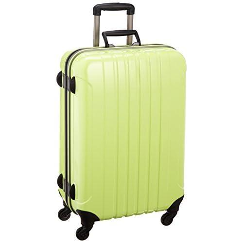 [エミネント] EMINENT スーツケース フリーク 70cm 63L ポリカーボネート100% 75-31590 7 (ライトグリーン)