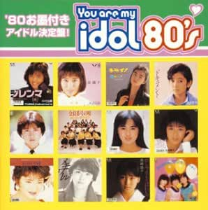 You are my idol 80's