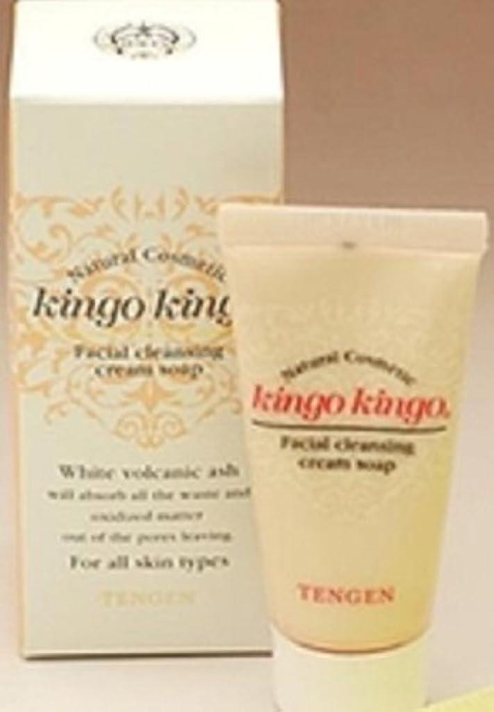 不調和建設人類キンゴキンゴ 洗顔用クリームソープ20g