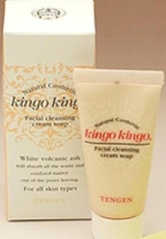ミケランジェロウール変装したキンゴキンゴ 洗顔用クリームソープ20g