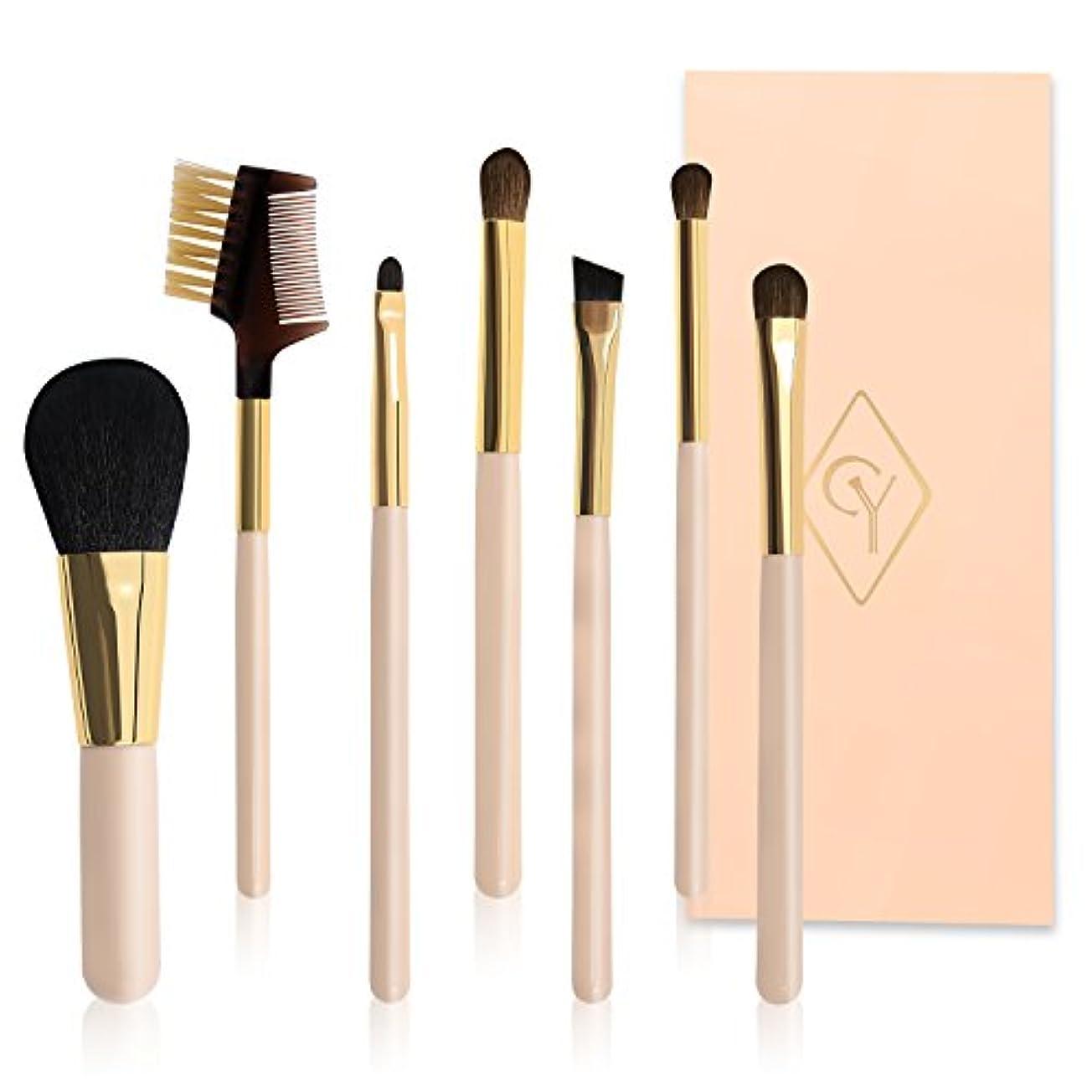 丈夫委員会調べるCHUYIN メイクブラシセット 化粧ブラシ旅行用 携帯便利 ピンク 7本セット アイスメイク 化粧筆