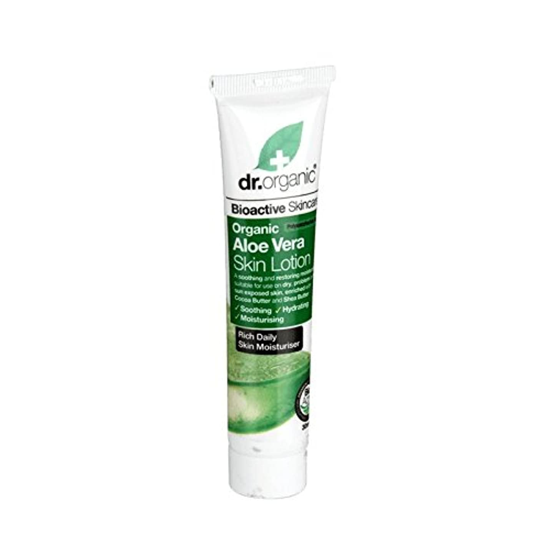 特権なめらか回復するDr Organic Aloe Vera Travel Skin Lotion 30ml (Pack of 2) - Dr有機アロエベラの旅行スキンローション30ミリリットル (x2) [並行輸入品]