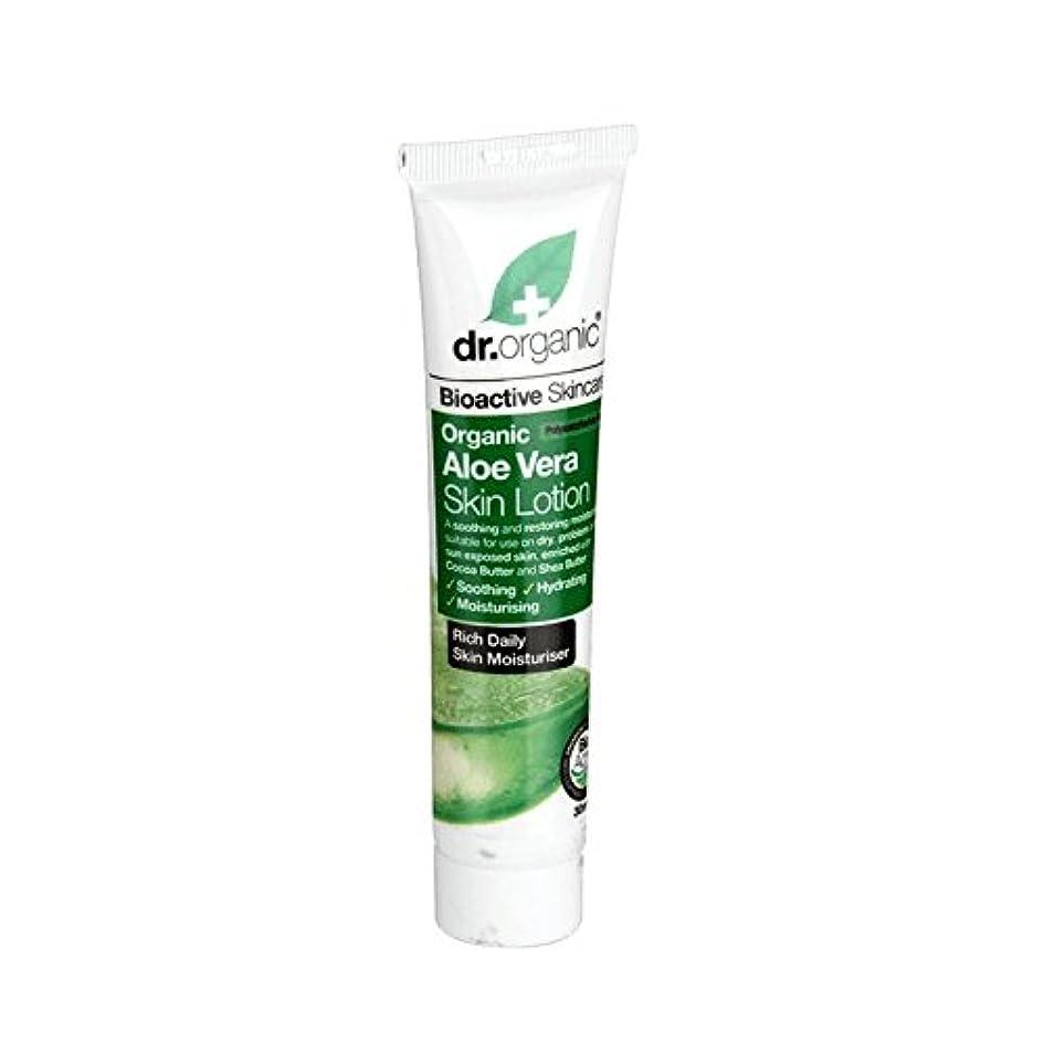 暴徒小間スカウトDr Organic Aloe Vera Travel Skin Lotion 30ml (Pack of 2) - Dr有機アロエベラの旅行スキンローション30ミリリットル (x2) [並行輸入品]