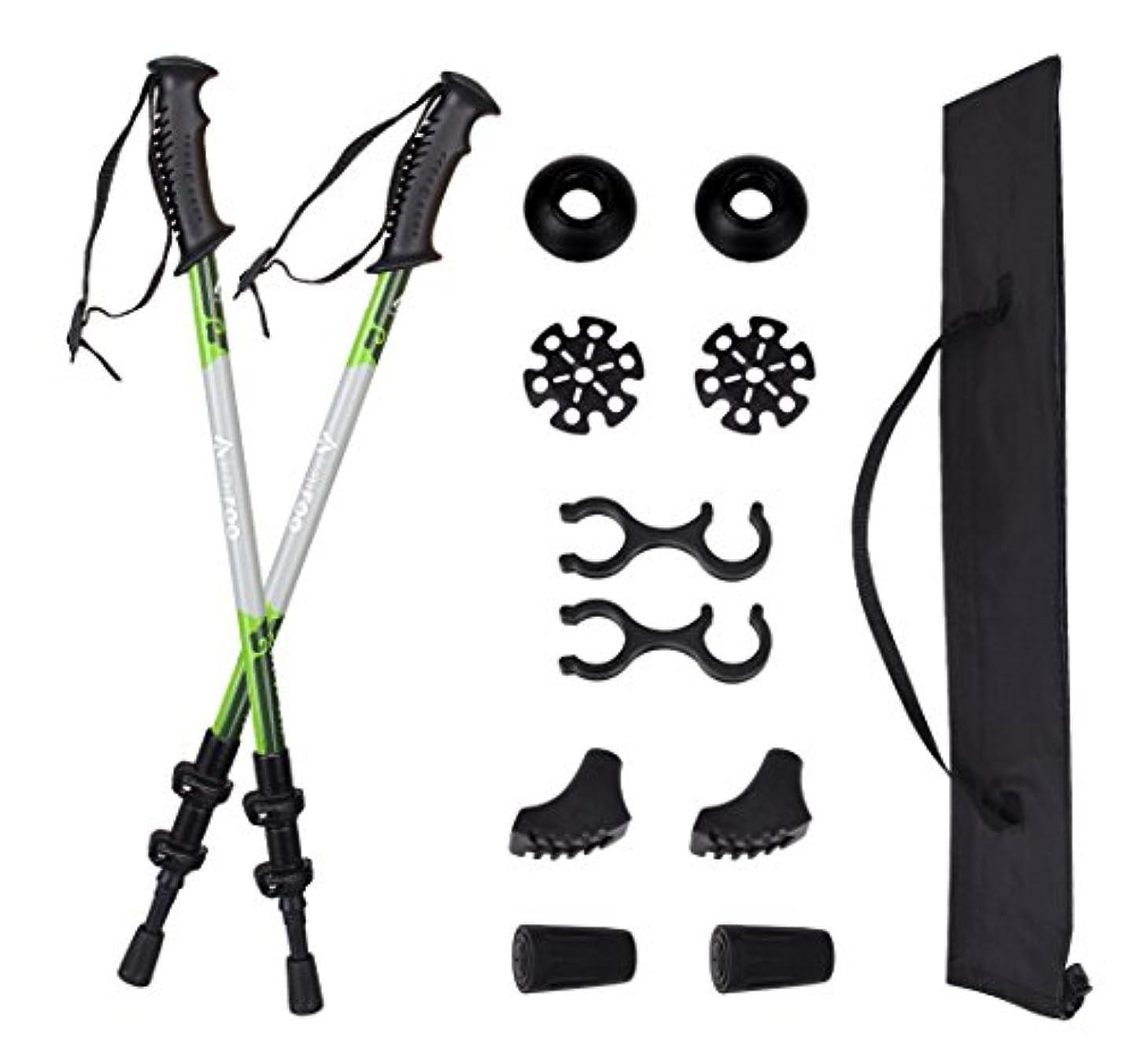 イーウェル豪華な懐疑的WATERFLY(ウォーターフライ) トレッキングポール 軽量アルミ製 2本セット 高強度 耐久性 耐磨耗 長さの調整可能 3段伸縮 便利 収納ケース付き 附属品付き 登山 遠足 步行