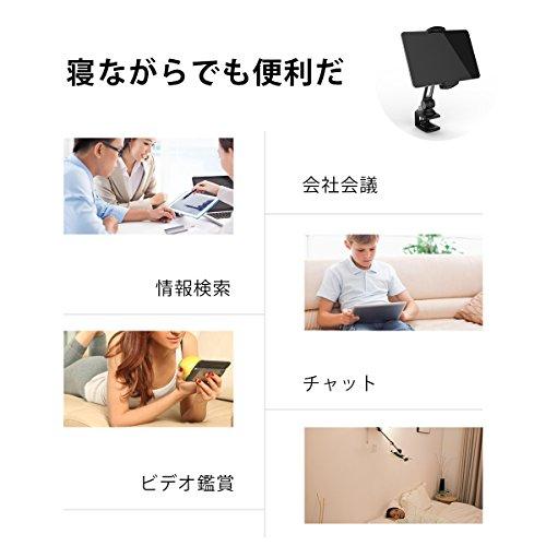 『スマホ&タブレット ホルダー/スタンド YOUNG クリップ式 NS、ipad、iphone、sony、Android、Nintendo Switch対応 4-11インチ 360度回転可能 LD-204B (黒)』の2枚目の画像