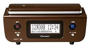 Pioneer デジタルコードレス電話機 親機のみ 迷惑電話対策・留守番・ナンバーディスプレイ機能搭載 チョコレートブラウン TF-FD31S-T