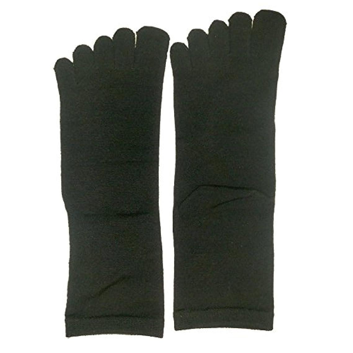 反乱同意する旅【3足セット】シルク 五本指 ソックス レギュラー丈 25-27cm 日本製 (ブラック)絹 靴下
