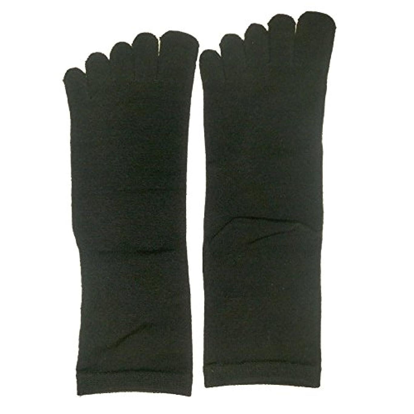 シリンダー辛いここに【3足セット】シルク 五本指 ソックス レギュラー丈 25-27cm 日本製 (ブラック)絹 靴下