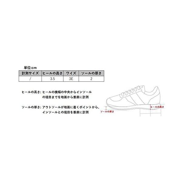 [ミドリ安全] 作業靴 耐滑 スニーカー H7...の紹介画像6