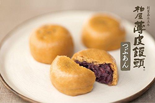 【日本三大まんじゅう】柏屋・薄皮饅頭 つぶ10個入り 福島名物 お土産・贈り物・ギフト