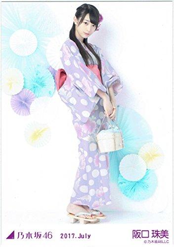 乃木坂46【Sing Out!】MVの内容を解説!クラップしながら一緒に歌おう!紫の衣装にも注目!の画像