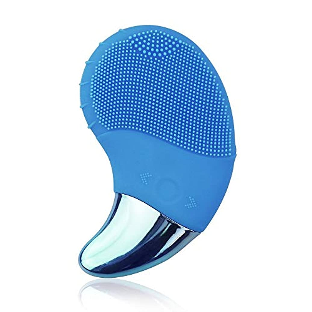 洗剤復讐美しい電気シリコンフェイシャルスクラバークレンジングブラシデバイス、男性用、女性用、ディープクリーニング用、すべての肌タイプ防水充電式フェイスブラシクレンザー、スマートアプリ付き(青、アップグレードバージョン)