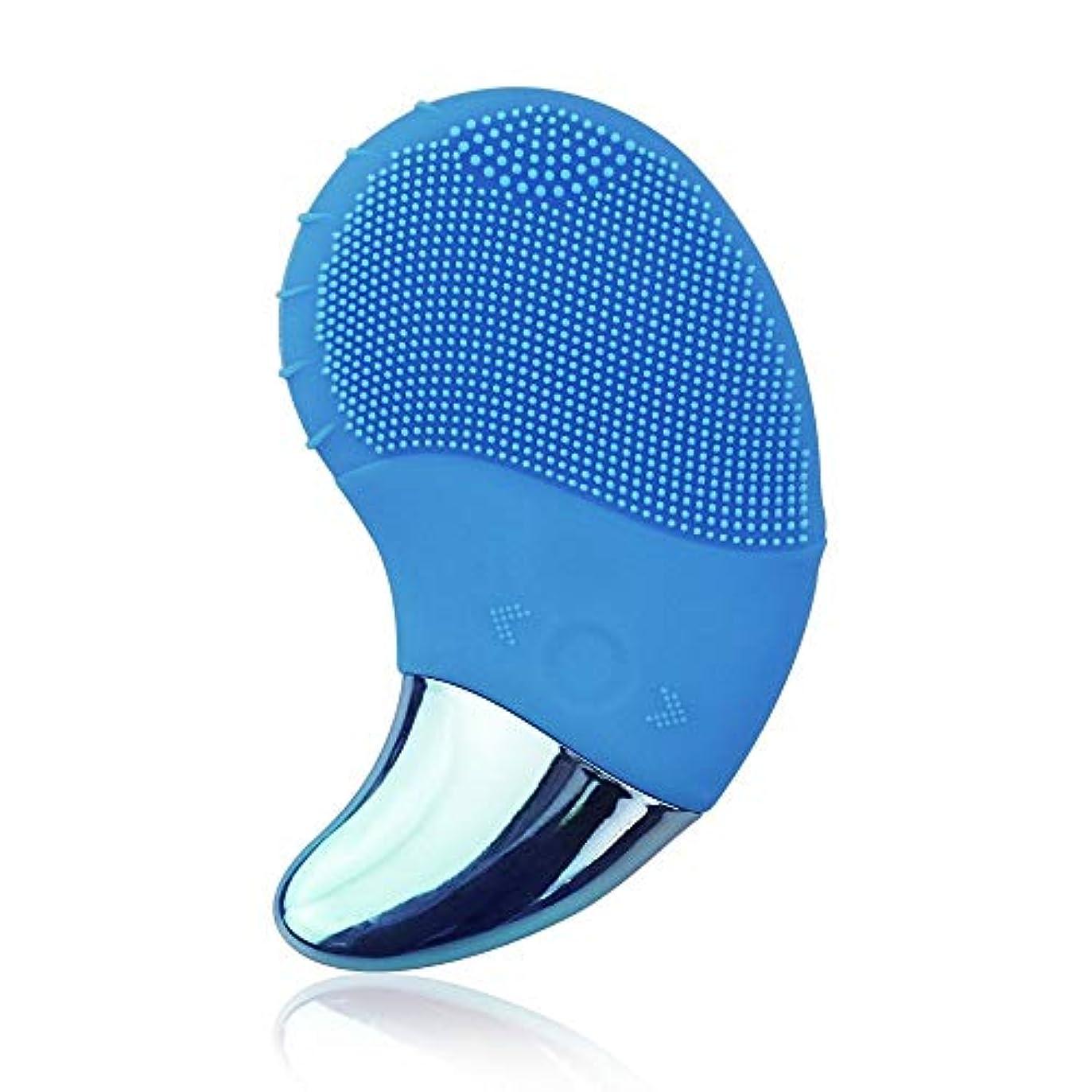 薬用賞賛する聖歌電気シリコンフェイシャルスクラバークレンジングブラシデバイス、男性用、女性用、ディープクリーニング用、すべての肌タイプ防水充電式フェイスブラシクレンザー、スマートアプリ付き(青、アップグレードバージョン)