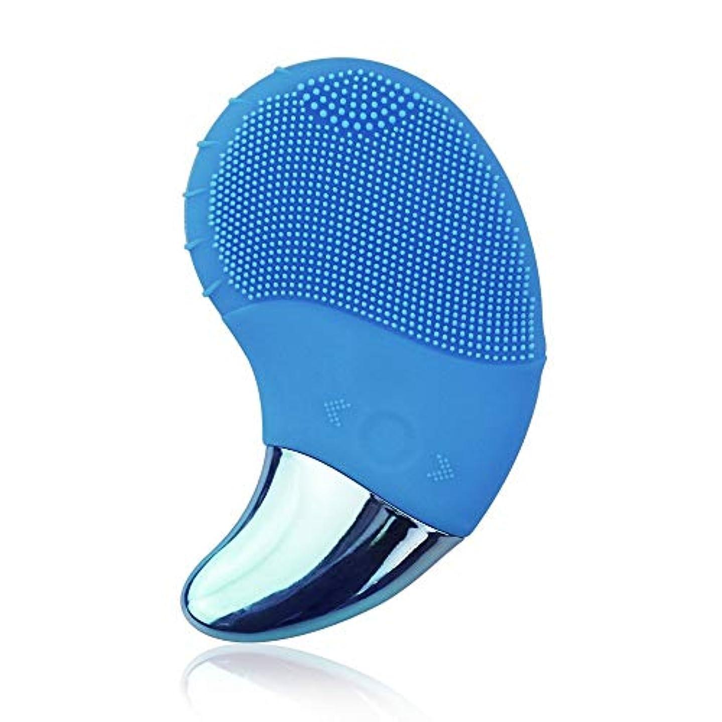 和解する生産性地中海電気シリコンフェイシャルスクラバークレンジングブラシデバイス、男性用、女性用、ディープクリーニング用、すべての肌タイプ防水充電式フェイスブラシクレンザー、スマートアプリ付き(青、アップグレードバージョン)