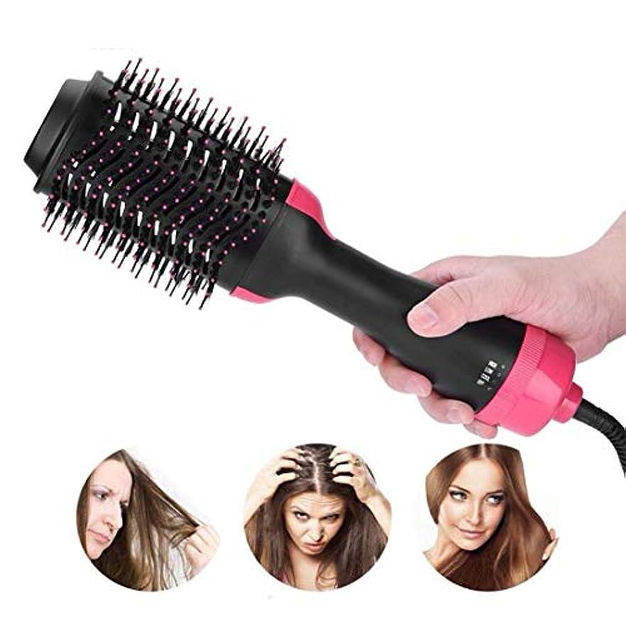 航空便スタッフ再生的MQ Hair Blow Dryer Brush, MQ One Step Hair Dryer & Volumizer 3 in 1 Hot Air Brush Multifunctional Hair Dryer Straighten Curly Volumizer Comb Brush Professional Negative Ion Salon for All Hair Types