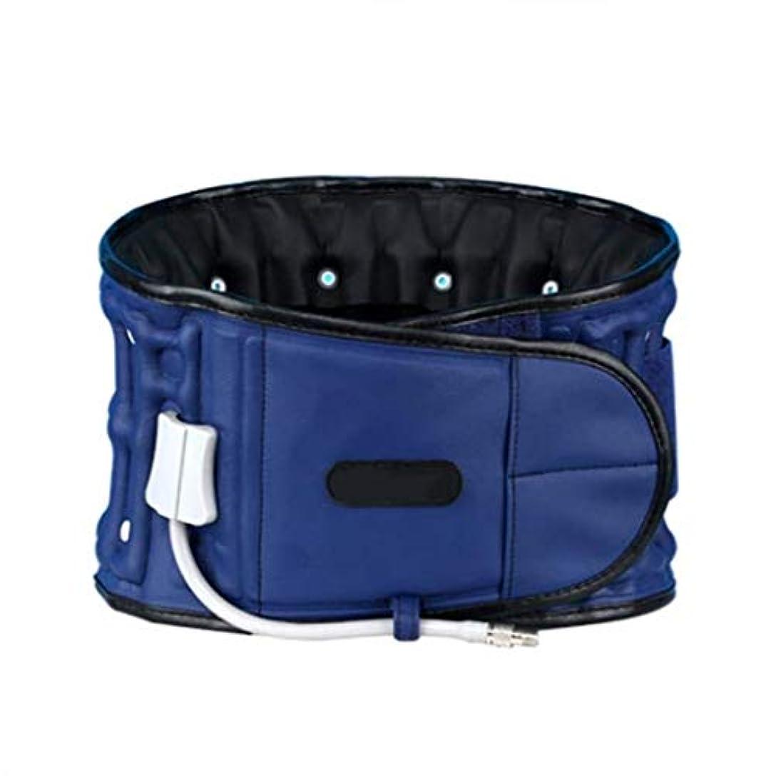 壊す支配的キモいウエストマッサージャー、電気暖房器具、腰を膨らませた腰部牽引ベルト、健康器具、電気oxi、痛みの軽減、坐骨神経痛の軽減、背中の痛みは運動や仕事に最適です