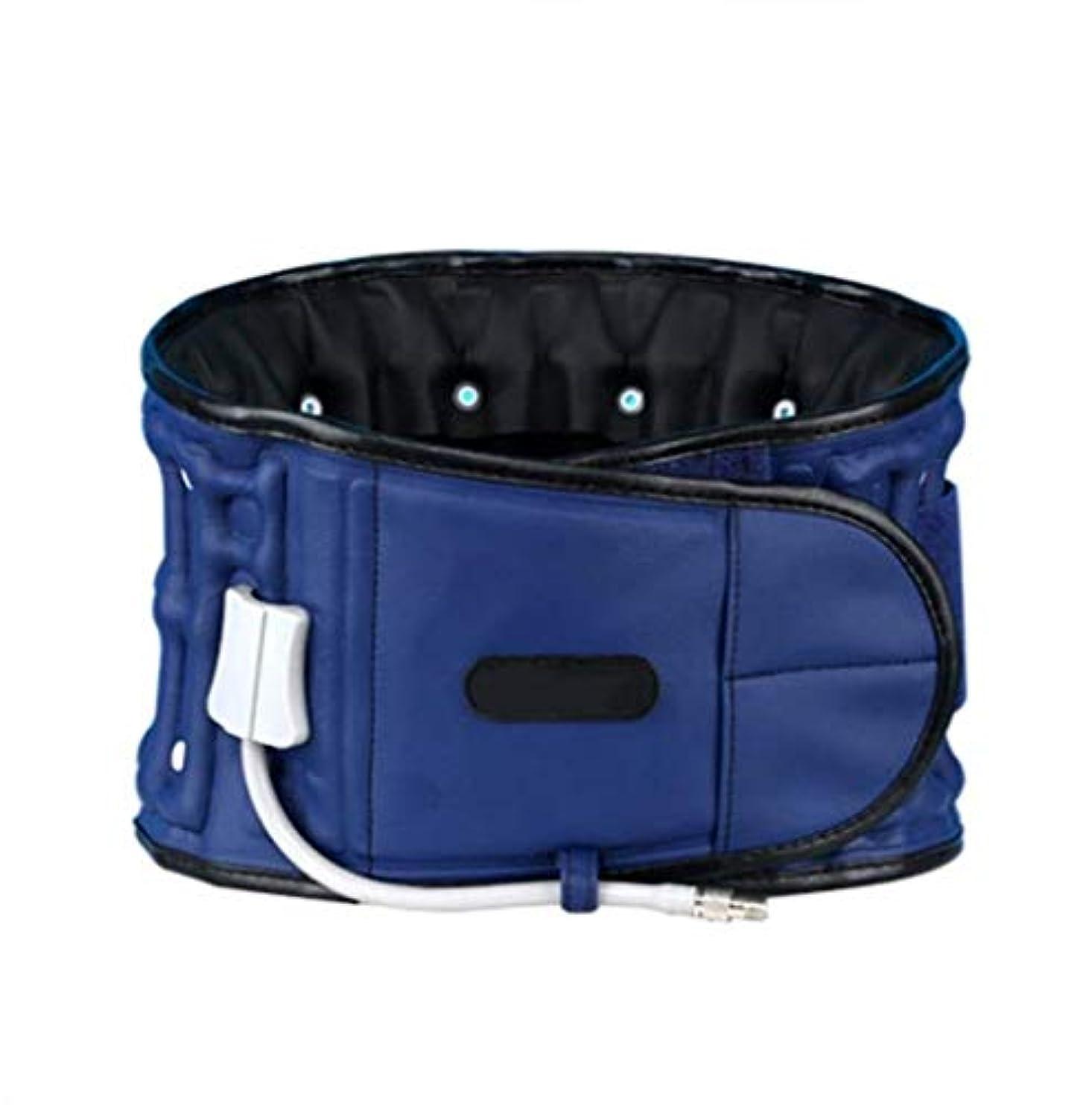 部分的トンネルブランドウエストマッサージャー、電気暖房器具、腰を膨らませた腰部牽引ベルト、健康器具、電気oxi、痛みの軽減、坐骨神経痛の軽減、背中の痛みは運動や仕事に最適です