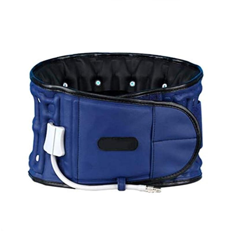 アメリカ艦隊スプーンウエストマッサージャー、電気暖房器具、腰を膨らませた腰部牽引ベルト、健康器具、電気oxi、痛みの軽減、坐骨神経痛の軽減、背中の痛みは運動や仕事に最適です