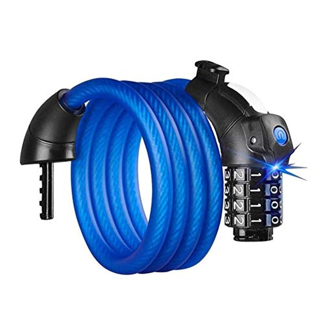 途方もない基準アンデス山脈1.5Mアンチセフト自転車ロック鋼線安全な自転車ケーブルロックマウンテンロード自転車、ブルー (Color : Blue)