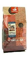 松屋コーヒー本店 エチオピア・イルガチョフG-1 200g (豆のまま)