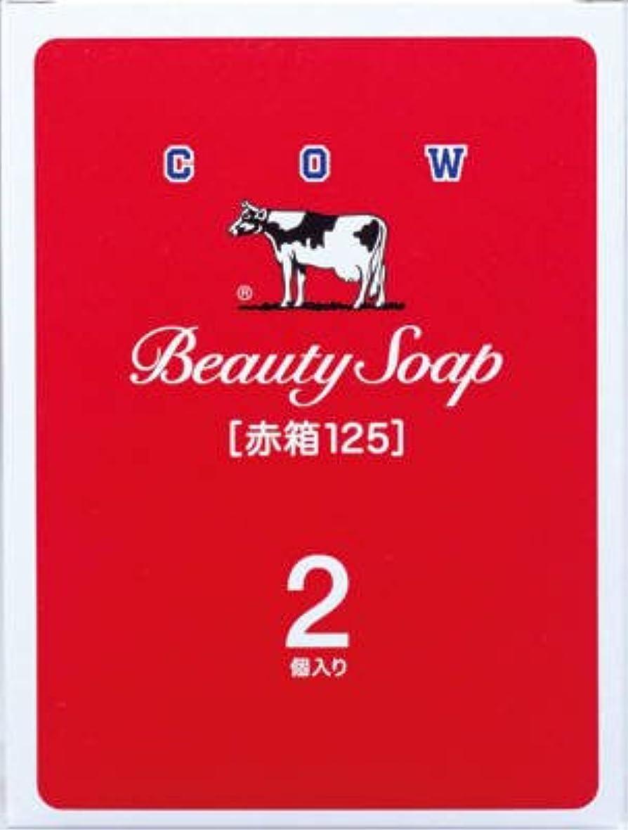 りんご経験縁牛乳石鹸共進社 カウブランド 赤箱125 2コ入×36点セット (4901525004626)
