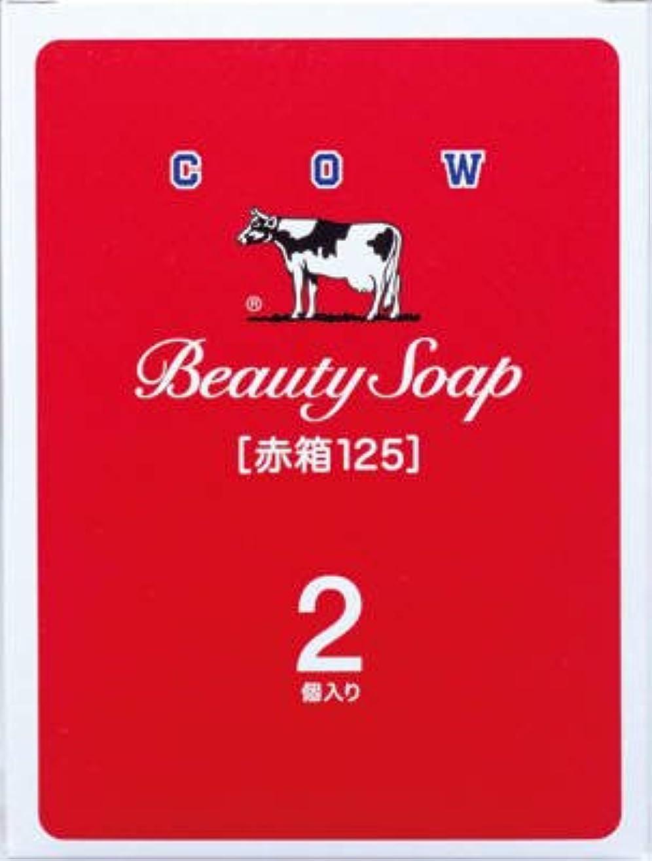 厚くする作動するたまに牛乳石鹸共進社 カウブランド 赤箱125 2コ入×36点セット (4901525004626)