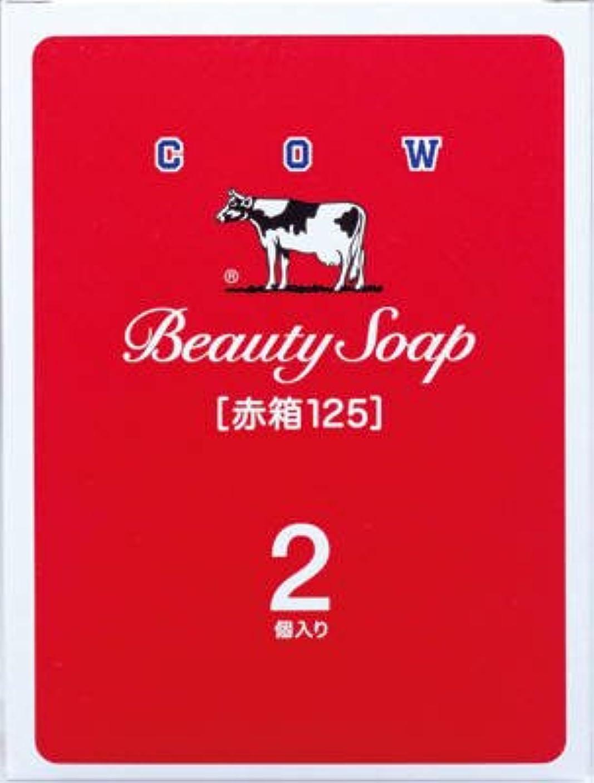 どこか虐待反対に牛乳石鹸共進社 カウブランド 赤箱125 2コ入×36点セット (4901525004626)