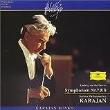 カラヤンのベートーヴェン・交響曲第7番イ長調作品92 /交響曲第8番ヘ長調
