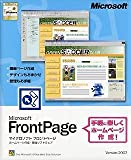 Microsoft FrontPage Version 2002