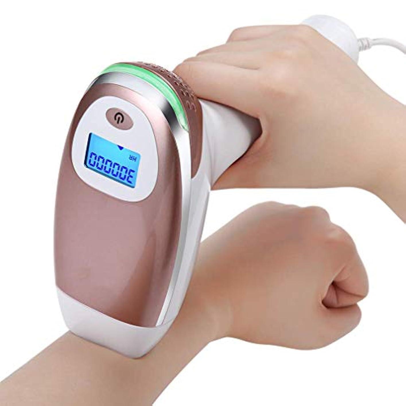 またねびっくりする追放痛みのないレーザー脱毛装置 - 体、顔、脇の下、ビキニラインのためのLCDスクリーン付きIPL脱毛システム