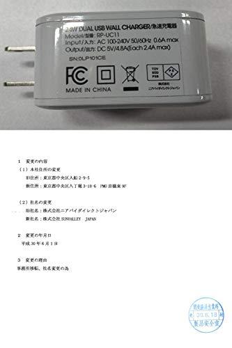 RAVPower USB 充電器 2ポート 24W アダプタ 【PSE認証済み/急速/折畳式プラグ】 iPhone/iPad/Android 等のUSB機器対応 RP-UC11 (ホワイト)