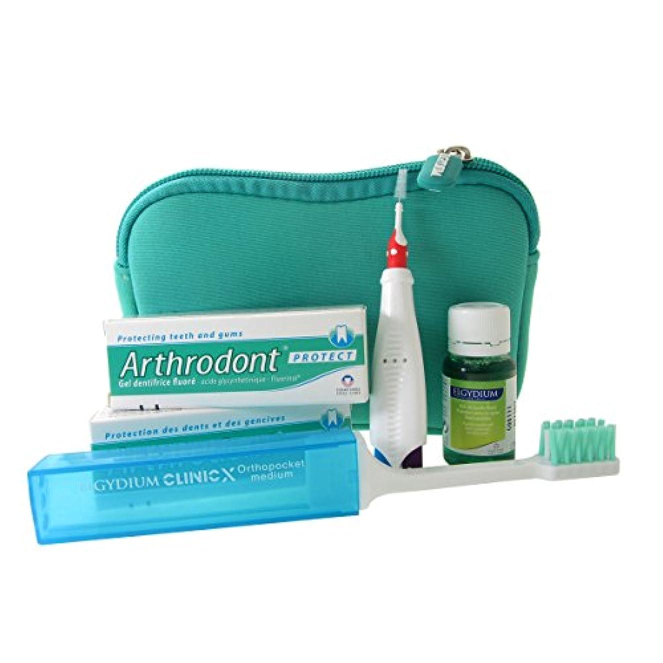 がんばり続けるアジテーション同時Elgydium Orthodontic Kit With Pouch [並行輸入品]