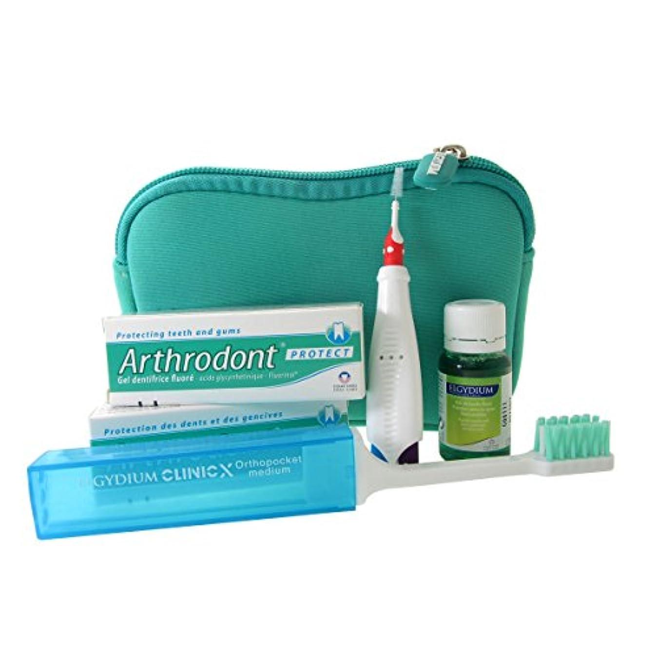 拷問異なるヘッジElgydium Orthodontic Kit With Pouch [並行輸入品]