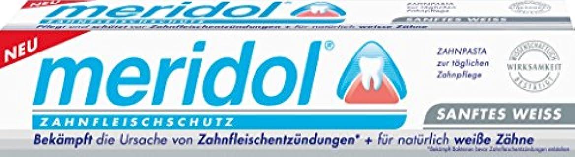骨の折れる事業囲むMeridol Zahnpasta Zahnfleischschutz sanftes Weiテ 75 ml