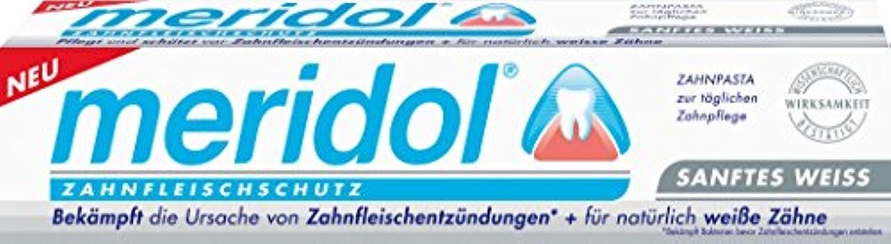 バックジャズ泳ぐMeridol Zahnpasta Zahnfleischschutz sanftes Weiテ 75 ml
