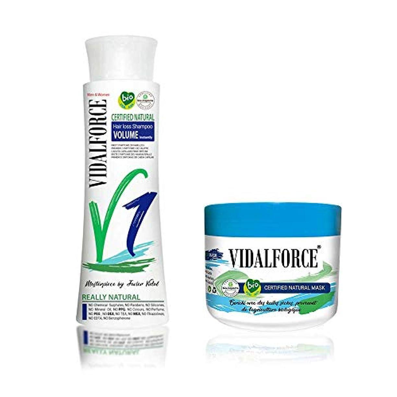 把握物理的に育成Vidalforceシャンプー&コンディショナーセット - 250ml