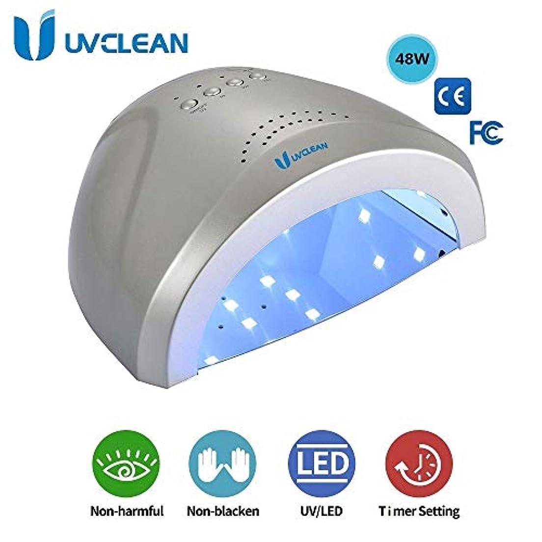 静かにチェスをする川タイマー記憶センサーと2倍速の機能を有する48wのUV LEDネイルランプ、ネイルカラー乾燥機、ネイルカラー硬化ランプ、ネイルサロンランプ (シルバー)