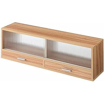 ぼん家具【完成品】 食器棚 ミニ カウンター上収納 収納 ラック 調味料入れ 90cm幅 ナチュラル