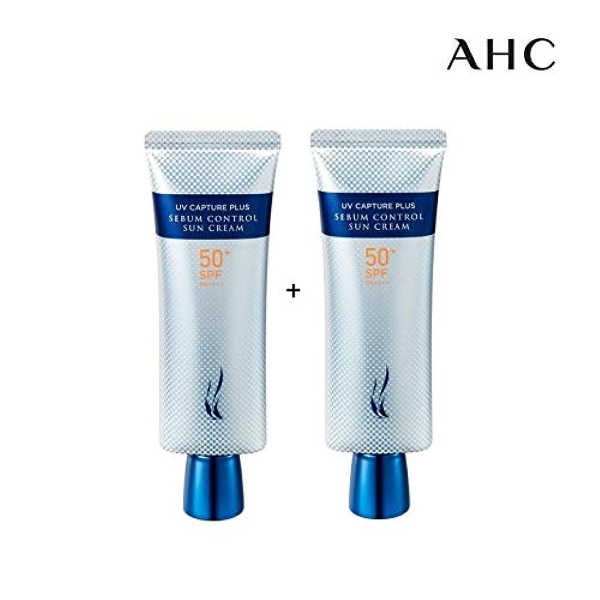 ドラフトインタフェース週末[1+1] [ギフト付き] AHC UV キャプチャー プラス シーバム コントロール サンクリーム SPF50+/PA++++ 50ml
