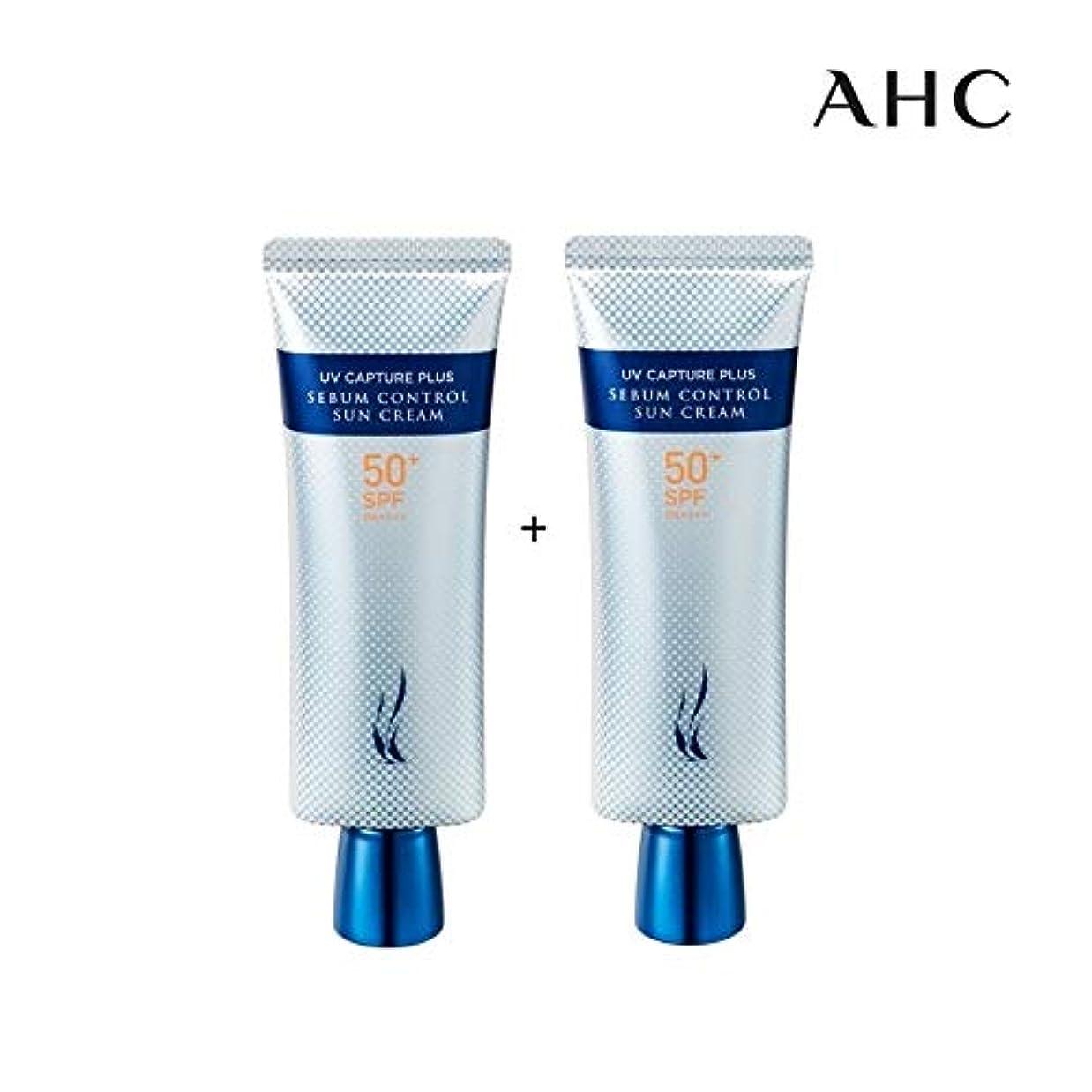 スプーン損傷食料品店[1+1] [ギフト付き] AHC UV キャプチャー プラス シーバム コントロール サンクリーム SPF50+/PA++++ 50ml